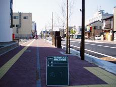 公共工事施工例