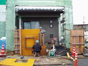 K様邸 外構工事施工例